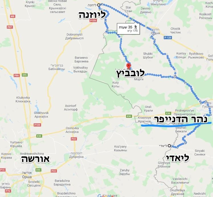 לובביץ__to_לובביץ__-_מפות_Google